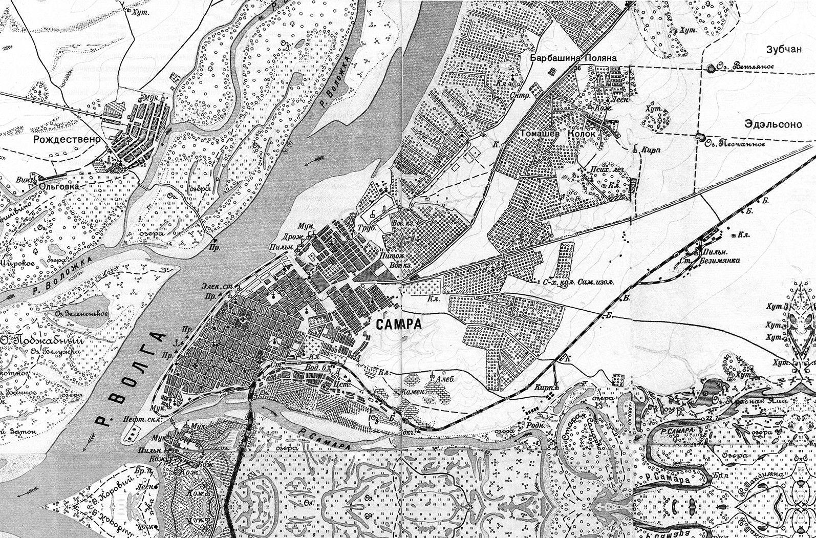 карта старой самары картинки такому выводу