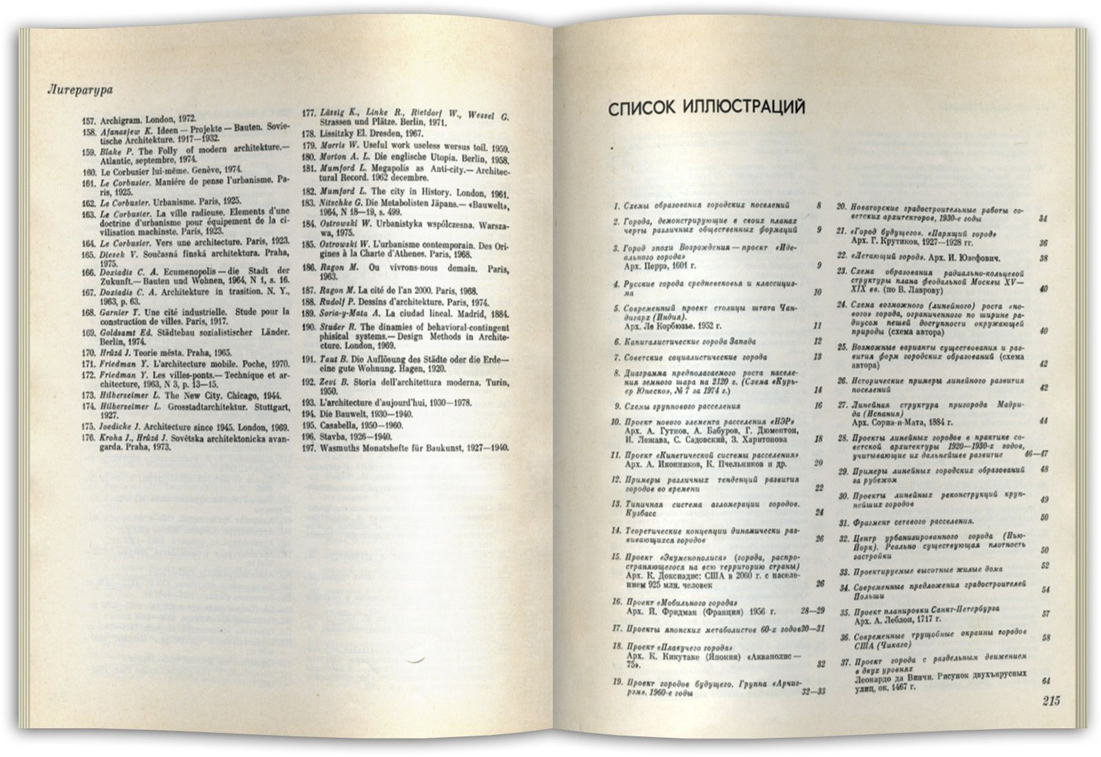 Scheme Book Font